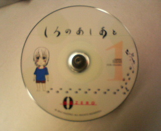 CDlaber.jpg
